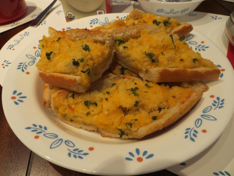 cheesy-artichoke-bread-chefkate-12-2013